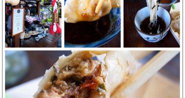 【台南中西區】日式風味的好吃餃子!胡攪蝦餃 南方公園店,超推塔香味餃子!