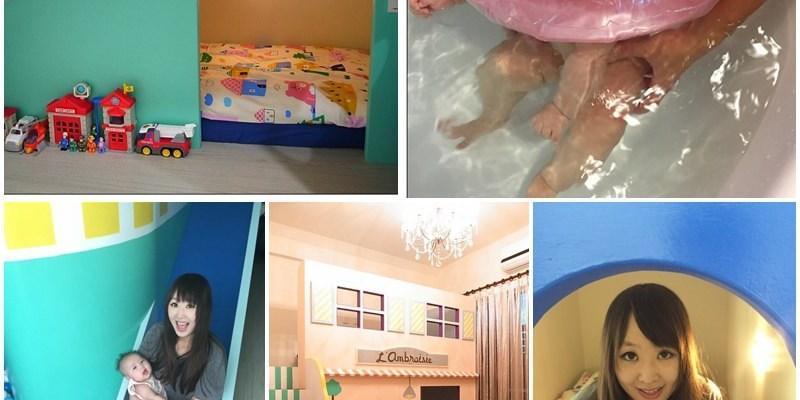 【台南親子住宿】妞寶的外宿初體驗,玩到笑嗨嗨的舒適住宿! 盒子走走親子民宿