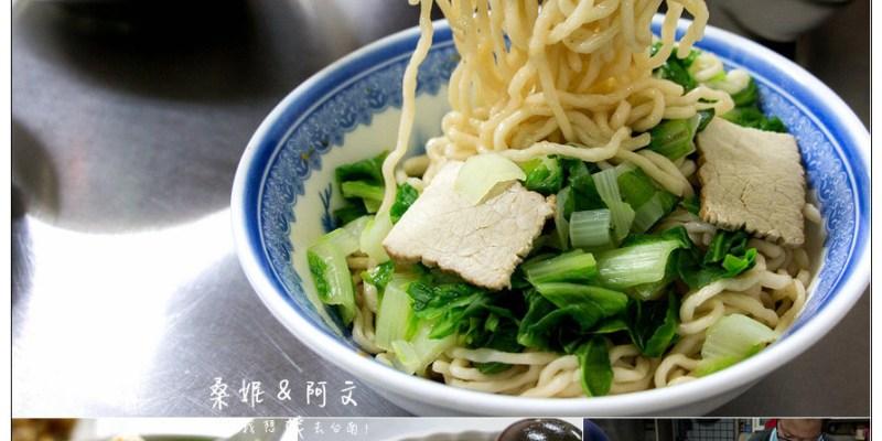【台南北區】老店手工自製汕頭意麵|阿樂自製汕頭意麵