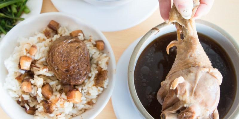 【台南安南區】台南雞湯推薦,來碗黑蒜頭雞湯,清爽又營養!➤黃金奇雞