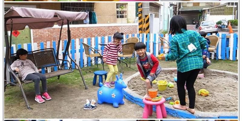 【台南北區】親子餐廳推薦!小朋友的最愛,小街裡隱藏的歡樂親子餐廳Coming!