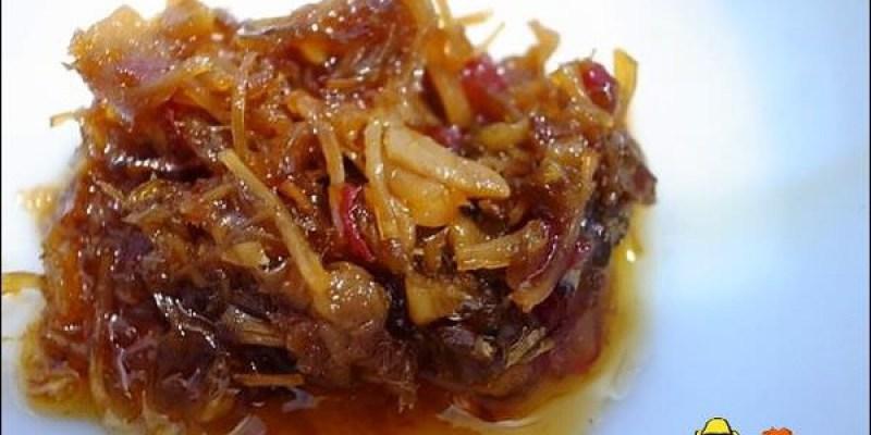 【台南/宅配】貝珍香x.o.醬∥加上一口,更能增加食物的美味~越吃越涮嘴!