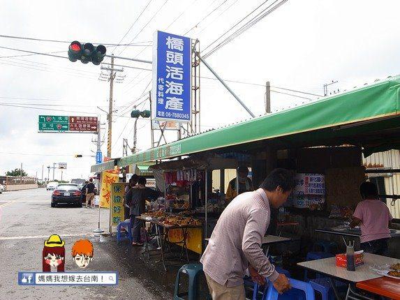 【台南-三股】阿國七股潟湖蚵嗲