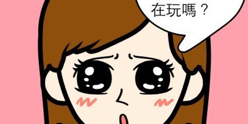 【APP】MYOTee
