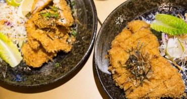 【台南】日式定食推薦!台南職人料理~逸職人洋食堂