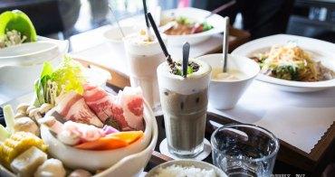 【台南永康】小麥先生➤來聚餐囉~義式料理、鍋物的好選擇~