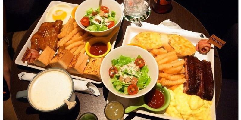 【台南中西區】充滿特色美食的正興街~Brick磚塊,在老屋裡享受美式早午餐!