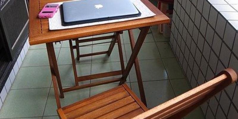 【生活】陽台上的小居家~Green綠緻路易莎FSC實木一桌二椅