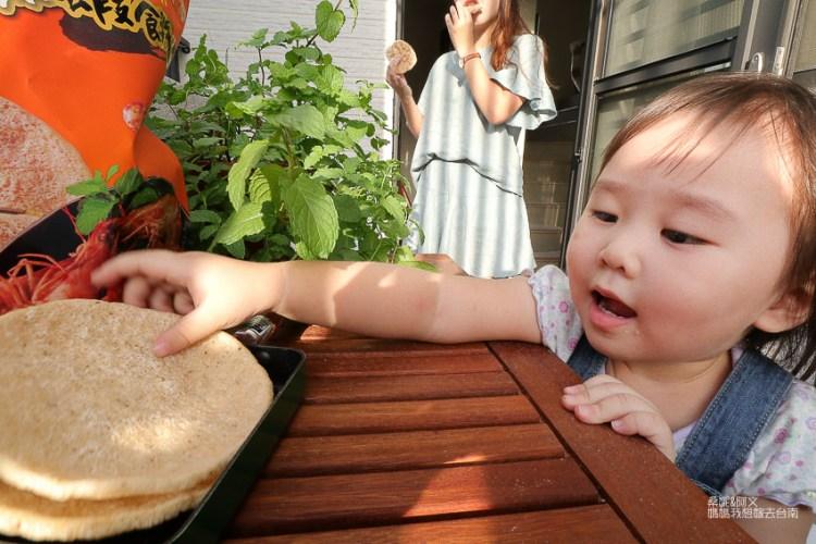 【台南美食】台南伴手禮推薦,安平小舖-非油炸蝦餅創始店,好吃不油膩