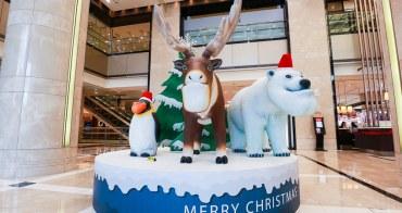 【台南聖誕】夜間聖誕遊樂園! 可愛的小小樂園~還有厚道星球!