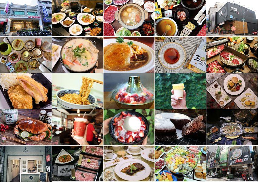 【台南美食】台南宴。作夥來辦桌|30多間愛心店家美味料理推薦~