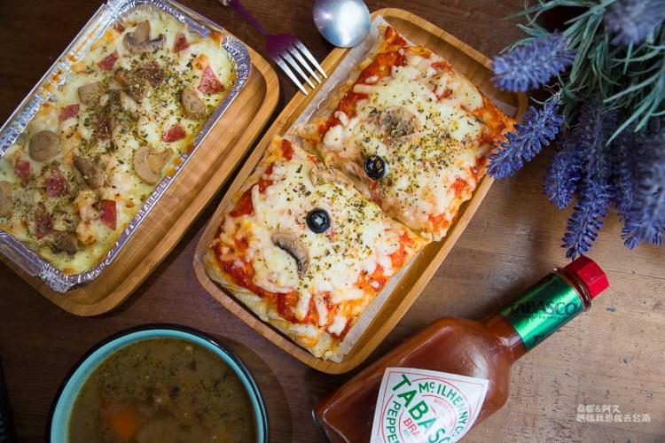 【台南美食】藏在南台學區的平價PIZZA,一個人就可以獨享的Pizza Bar