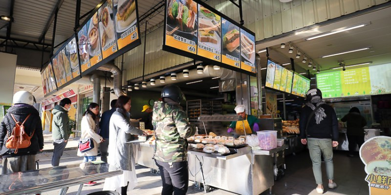 【台南美食】台南早餐推薦,人潮滿滿的早餐店,新鮮現做,種類超多!曜陽營養三明治