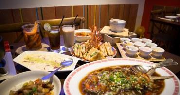【台南美食】傳統創新的台菜新選擇,餐酒館風格的肥灶聚場JOHOJiA