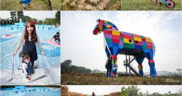 【台南景點】好適合全家來玩!!朝聖台南彩虹馬~還有大型牧草迷宮好有趣!3D互動式壁畫好好拍!走馬瀨農場
