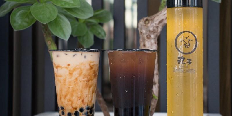 【台南飲料推薦】QQ的丸子,濃郁的黑糖香~夏日必備!手炒黑糖系列飲品,咕溜咕溜就喝完了!丸子黑糖飲品冷泡茶