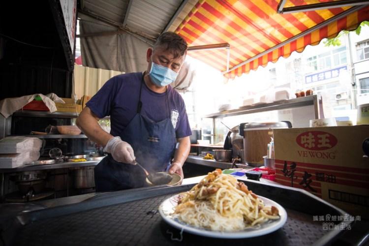 【台南美食】崑山科大外,美味好吃的阿明食堂,是記憶中火紅的學區美食阿!