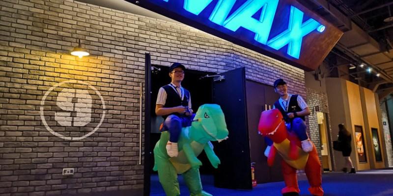 【威秀影城】恐龍來了!!!!! 太可愛了~ 6/8(五)~6/27(三)活動多多,還有新餐點唷!