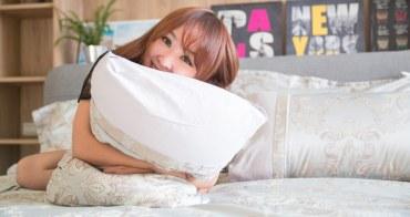 【寢具】專櫃品牌HOYACASA!!限量優惠的飯店規格六件床組~還有大家愛不釋手的100% Lyocell萊賽爾纖維的天絲涼被唷!