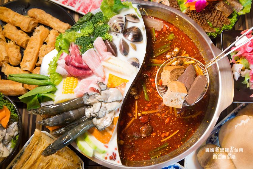 【台南美食】台南火鍋推薦,料多味美,食材新鮮好吃!!海鮮必點~勾勾鍋鴛鴦火鍋