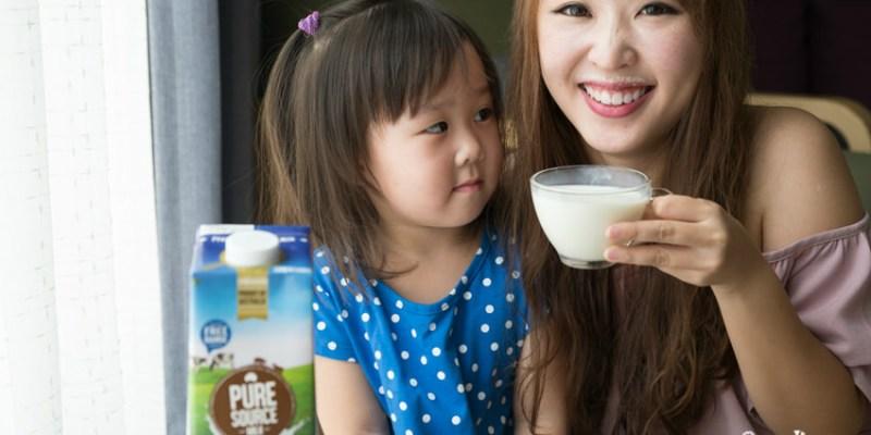 濃郁好喝的鮮乳推薦,澳洲進口Gippsland乳源,很值得試試嚐鮮的新品牌!Pure Source澳洲進口鮮乳