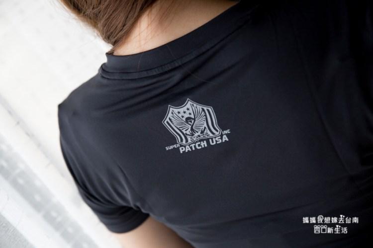 【穿搭】夏天必備的涼感衣,素T基本款,百搭好穿搭!! ANCKO-USA涼感冰T