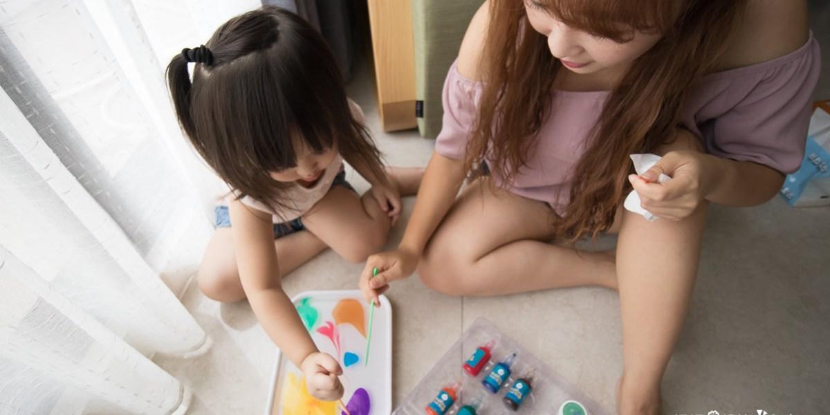 【育兒】好療癒,陪小朋友作畫的愉快時間~漂浮水彩畫