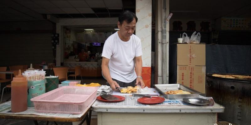 【台南早餐】安南區早餐推薦,在地30年無名早餐,古早味蛋餅!古早味煎粿!