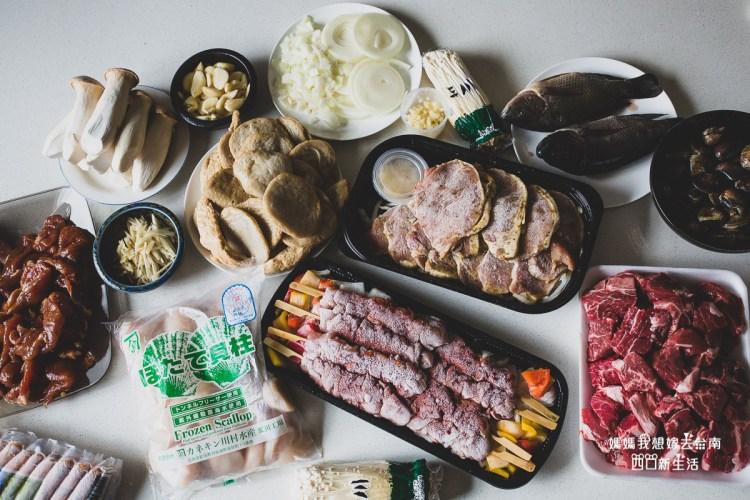 【中秋】三代中秋節烤肉祭 食材採買價格紀錄 牛豬魚雞中秋大集合