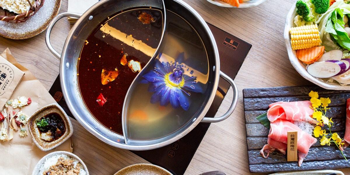 【台南美食】特別又精緻美味的中藥火鍋,百年中藥房第五代傳人創辦德記中藥火鍋!