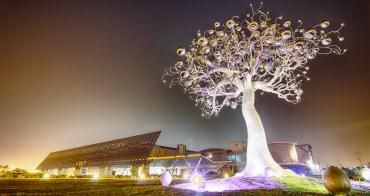 【台南旅遊】大家都逛過臺灣歷史博物館了嗎?慶祝台灣文化節 臺史博3天免門票