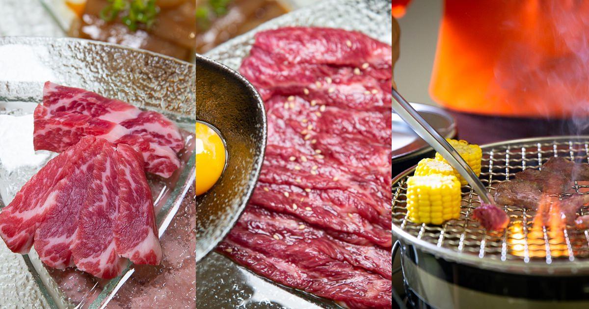 【台南燒肉】日本人開的燒肉店「S‧R‧T 冷藏‧熟成‧鮮燒肉」,精緻燒肉~有專人在面前烤好送上桌唷