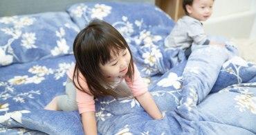 【寢具】冬季寢具來囉~是超舒服不需要暖被的法蘭絨材質! HOYACASA抗靜電法蘭絨床包被套組!!加贈同款暖暖被