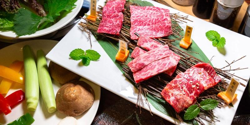 【台南燒肉】美味高品質的牛肉!! 冷藏和牛、濕式熟成牛肉~ 貴一郎S.R.T 燒肉
