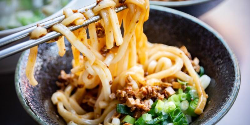 【國華街美食推薦】好吃美味的烏龍麵也開到國華街附近囉!! 杜桑灶咖~餛飩和鹹湯圓必點!