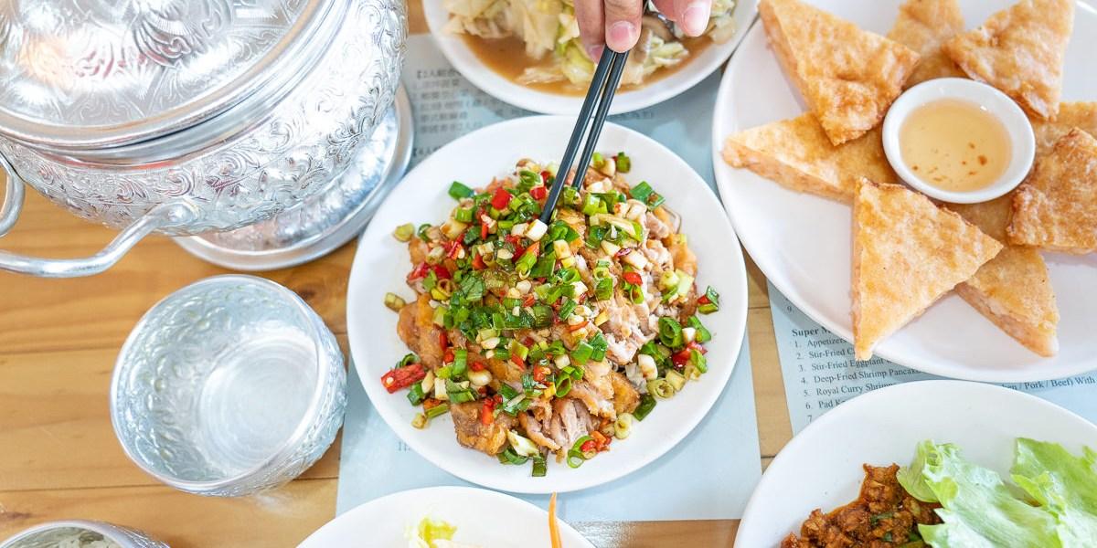 【台南影城附近餐廳】羅望子泰式料理! 近國賓影城、威秀影城,泰式料理