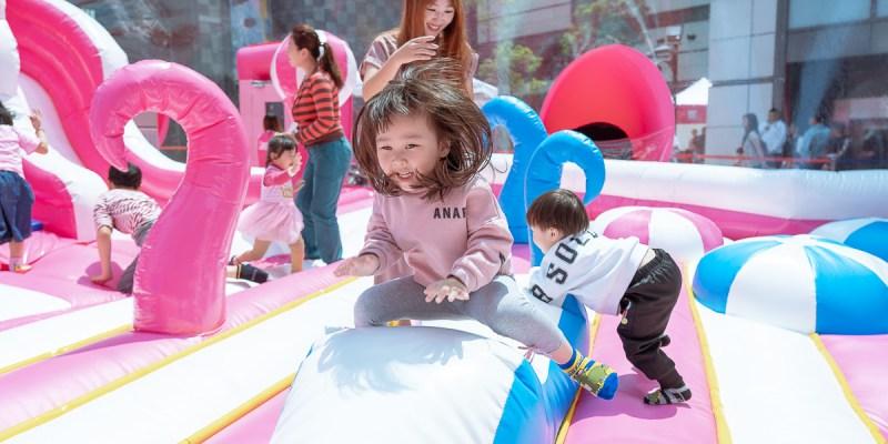 【親子旅遊推薦】新光三越限時活動!可愛的小豬粉色萌萌豬氣墊城堡,小朋友嗨翻天~