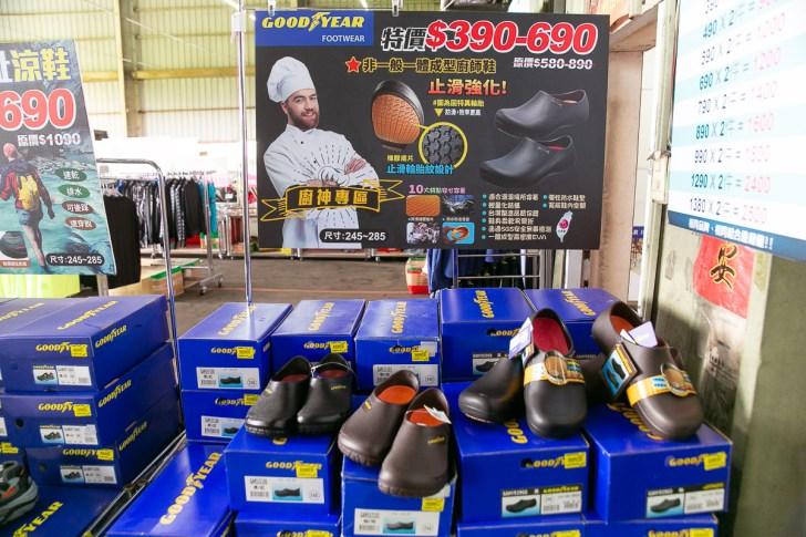 20190509164002 44 - 熱血採訪│2019大雅特賣會開始囉,只有11天,國際運動品牌,大人鞋款、童鞋、運動品牌服飾開賣