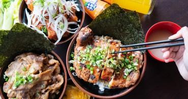 【雲林丼飯】雲林新店快報~~林森路一段上新開的百元丼飯店~川牛木石亭!!