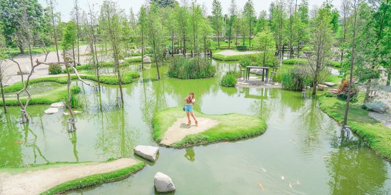 【雲林小景點】雲林愛心湖畔! 美美的綠色森林湖~ 澄霖沉香味道森林館