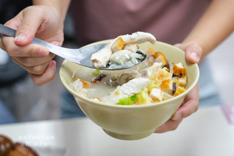 【台南美食】台南最簡單的美味,招牌鹹粥料多多好好吃! 還有魚腸很值得試試~大推煎魚腸! 阿美魚肚專賣店