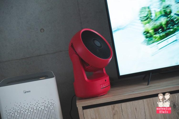 【家電】四季必備,一機多用的Bmxmao MAO Sunny冷暖循環扇!! 循環、暖風二合一~濾網永久免費送!