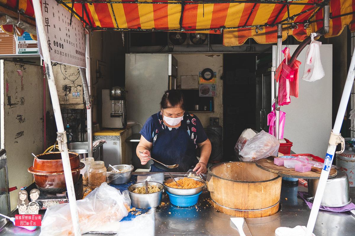 【台南安南區】從小吃到大的飯糰,中州寮陳家飯丸,從小吃到老的重口味