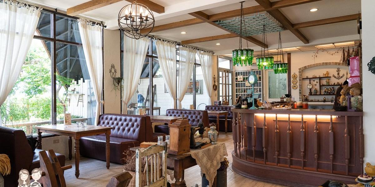【安南區餐廳】鬧中取靜~猶如世外桃源的餐廳風格,鄉村風的「家屋Maison de Su」