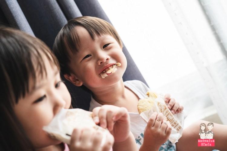【台中伴手禮推薦】台中百年老店,珍珠奶茶口味的太陽餅!!! 一福堂百年糕餅名店
