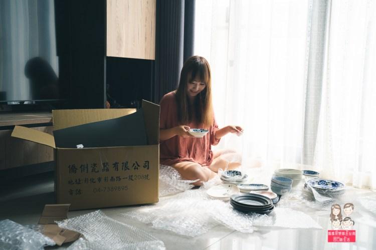 【日本製福箱-開箱】僑俐瓷器的福箱開賣啦!快閃搶購時間2019/10/25-10/31,馬上來開箱我得到的福箱!