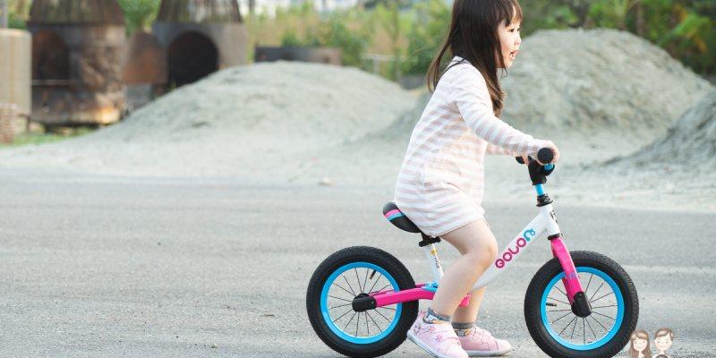 【團購/育兒】放電練體力的小車子!英國 Whiz bebe 酷LOVE平衡滑步車