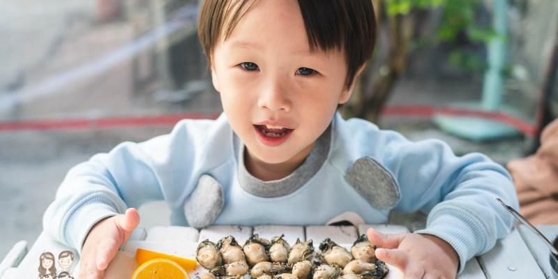 【台南安平】從漁光島搬到安平林默娘公園對面的人氣美食「荳荳園」!