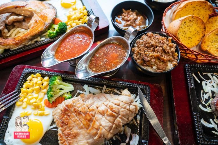 【台南美食】台南火車站附近平價餐廳,台南國稅局旁的牛排館!牛兄弟平價鐵板牛排