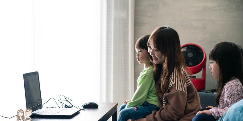 【課程/團購】妞寶的英文課程初體驗!tutorJr 牛津線上課程:活潑生動的互動學習,吸引到孩子的注意!